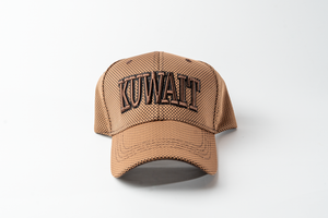 Kuwait Hat Adult