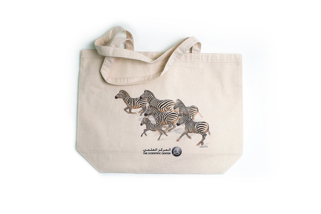 Zebra printed Shopping Bag