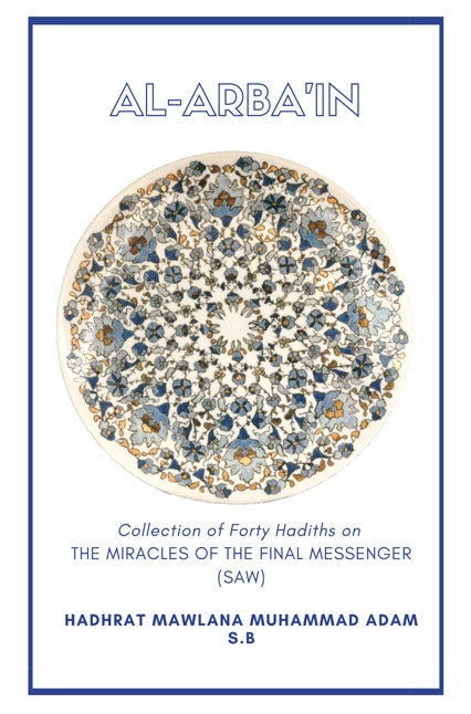 ِAl Arba'in - Collection of forty Hadiths on the Miracles of the Final Messenger (saw)