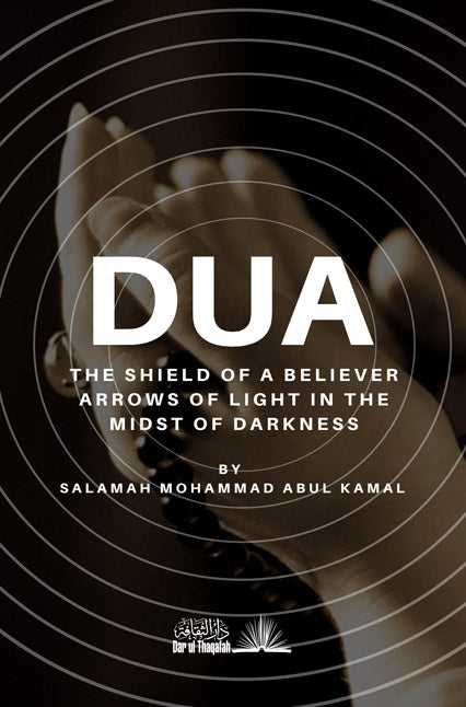 Dua - The shield of a believer arrows of light in the midst of darkness