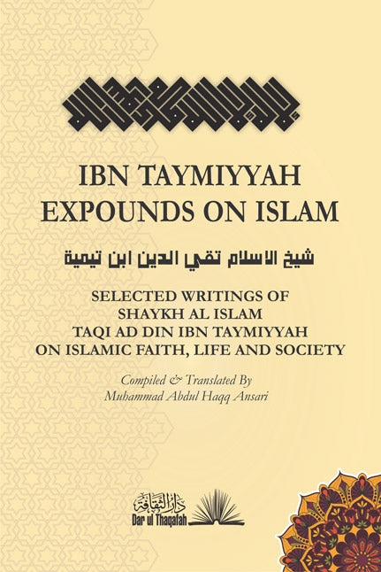 Expounds on Islam - Selected writings of Shaykh Al Islam Ibn Taymiyyah on Islamic Faith, life & Society