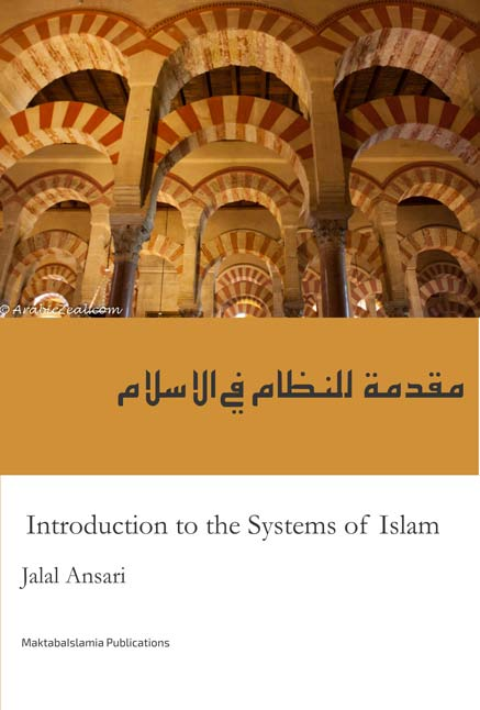 Introduction to the Systems of Islam