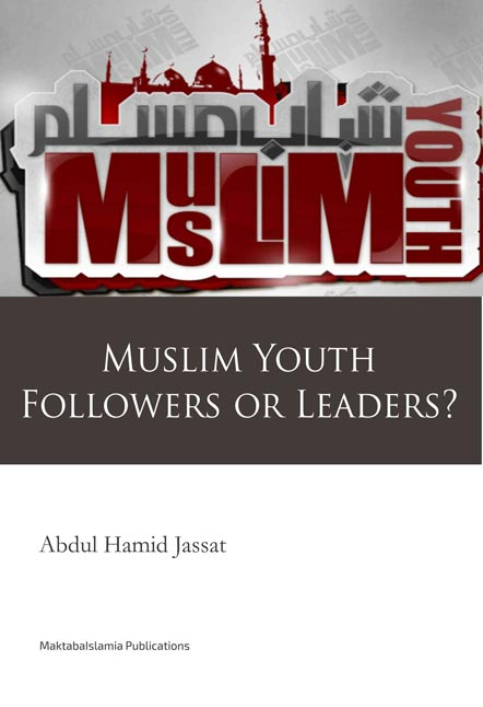 Muslim Youth - Followers or Leaders ?