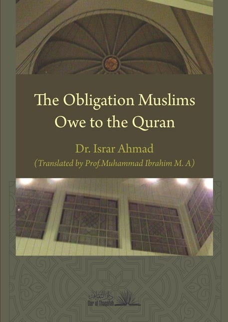 The obligation Muslims owe to the Quran - Dr Israr Ahmad