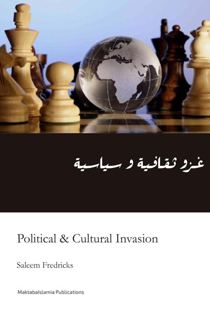 Political & Cultural Invasion
