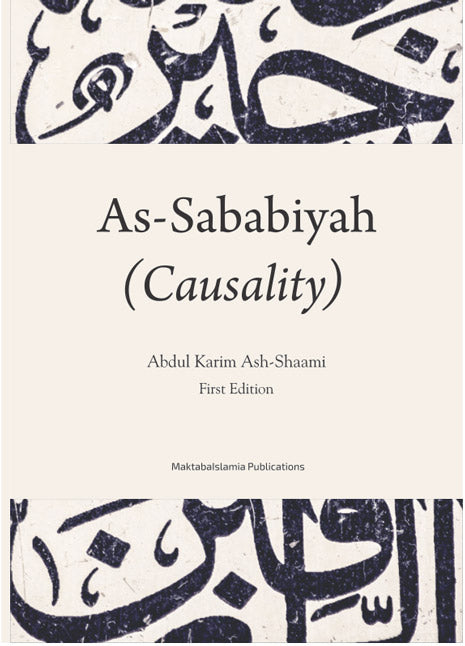 As-Sababiyah (Causality) - السببية
