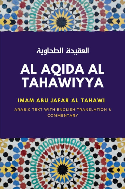 Al Aqida Al Tahawwiya - Arabic Text with English Translation & Commentary