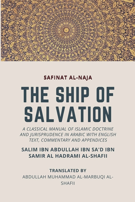 The Ship of Salvation: The Principles and Jurisprudence of the School of Al Imam Al Shafii
