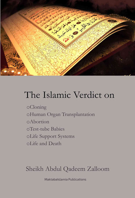 The Islamic Verdict on Cloning, Human Organ Transplantation, Abortion, Test tube babies & Life support systems