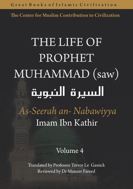 The life of the Prophet - Seerah An Nabawiya - Vol 1,2,3 & 4  - Ibn Kathir