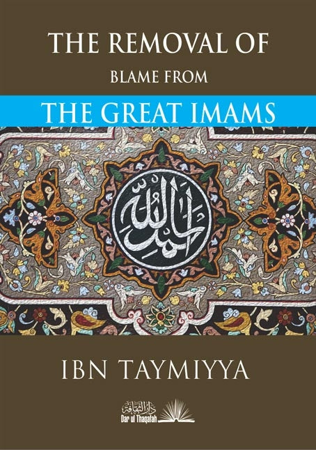 The Removal of blame from the Great Imams - Ibn Taymiya