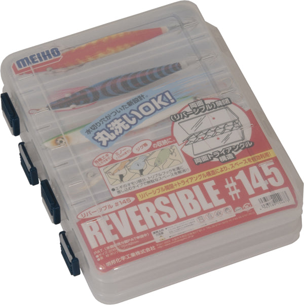 Meiho Reversible Lure Tray
