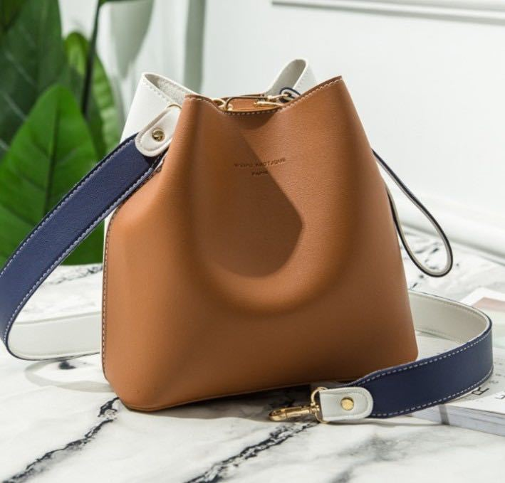 Two Tone Bucket Bag - Styled by Zubaidah
