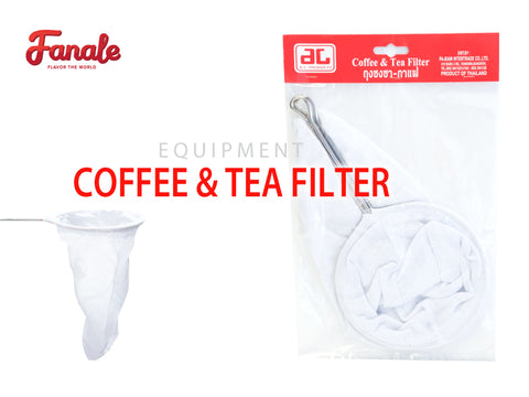 Coffee & Tea Filter Cloth - Fanale