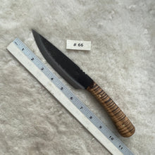 Load image into Gallery viewer, Jeff White Knife #66 (Frontier with Curly Maple Handle)