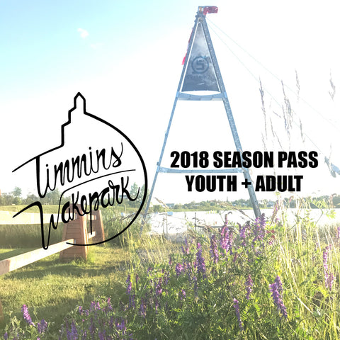 timmins, wakeboarding, timmins wake park, stars and thunder, gillies lake, summer, sports, waterskiing, tubing, adventure tourism