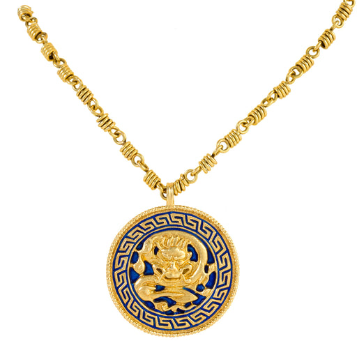 Macklowe Gallery Van Cleef & Arpels Dragon Zodiac Pendant Necklace