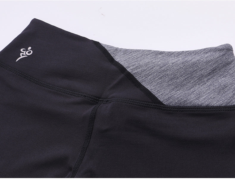 Contrasting fabric inset on waistband