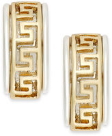 Charter Club Two-Tone Greek Key Pattern Clip-On Hoop Earrings