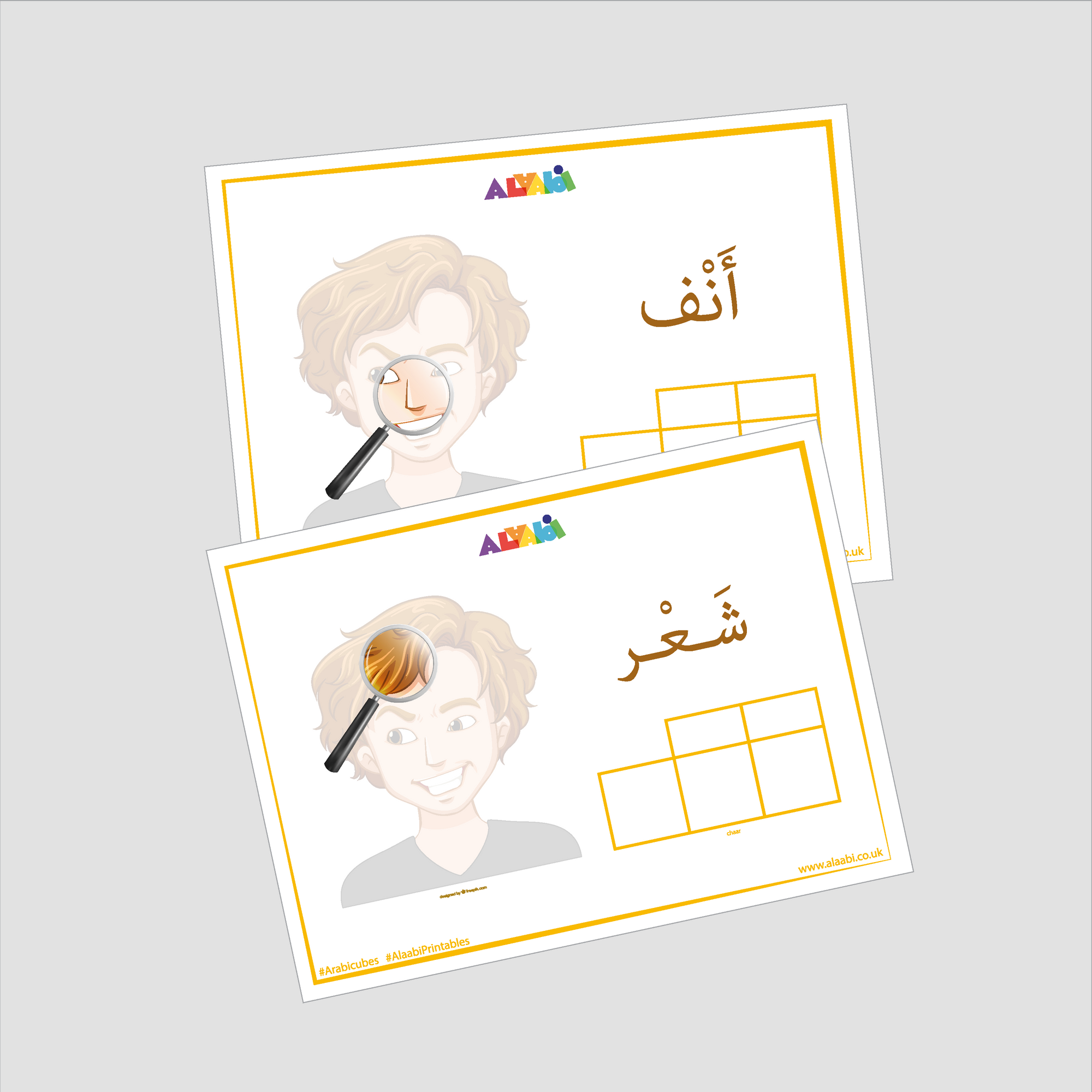 My First Arabic Words: The Face Parts