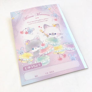 002931 Qlia B5 Notebook-Cats-1 notebook