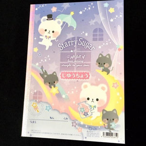003811 Qlia B5 Notebook-Cats Bears-1 notebook