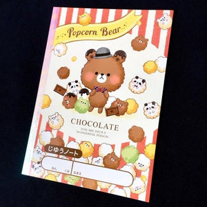 029161 Qlia B5 Notebook-Bears-1 notebook