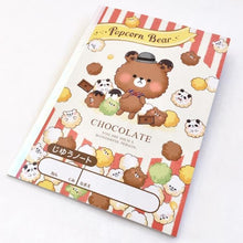 Load image into Gallery viewer, 029161 Qlia B5 Notebook-Bears-1 notebook
