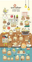 Load image into Gallery viewer, 010081 Gamja Puffy Sticker-1 sheet