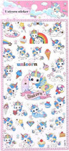 Load image into Gallery viewer, 101191 UNICORN FLAT STICKERS-4 assorted sheets
