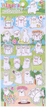Load image into Gallery viewer, 101201 ALPACA PUFFY STICKERS-4 assorted sheets