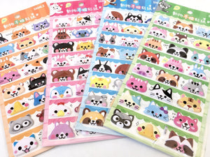 101271 ANIMAL HEAD PUFFY STICKERS-4 assorted sheets