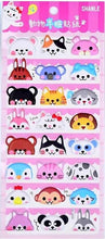 Load image into Gallery viewer, 101271 ANIMAL HEAD PUFFY STICKERS-4 assorted sheets
