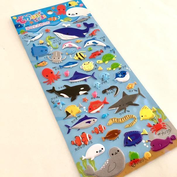 102031 SEALIFE PUFFY STICKER-1 sheet