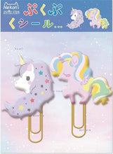 Load image into Gallery viewer, 128031 UNICORN PUFFY CLIPS-2 CLIPS-1 card