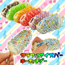 Load image into Gallery viewer, 831571 BITTEN ICE CREAM BAR SQUISHY-1 piece