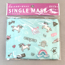 Load image into Gallery viewer, 2213721 Kamio Unicorn Party Face Mask-1 Face Mask