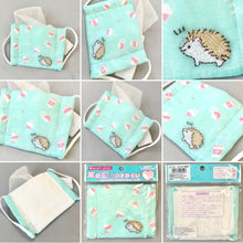 Load image into Gallery viewer, 2575931 Hedgehog Dessert Face Masks Kamio -1 Face Mask