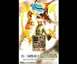 71019 Sangokumusou DANASTY WARRIORS-6 assorted