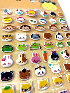 309561 ANIMAL FACES SOFT PUFFY STICKERS-1 sheet