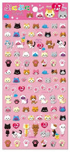 Load image into Gallery viewer, 312921 Mini Seal Puffy Sticker-Cat-1 sheet
