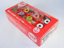 Load image into Gallery viewer, 381942 IWAKO BASEBALL ERASERS-6 erasers