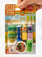 Load image into Gallery viewer, 383341 IWAKO SNACK & DRINK ERASER CARD-1 CARD