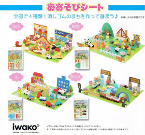 385322 IWAKO MAIN STREET SHOPS PLAYGROUND-1 playground only