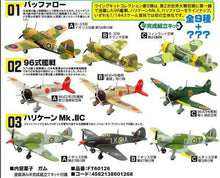 Load image into Gallery viewer, 71129 F-TOYS WING KIT Vol.9-10