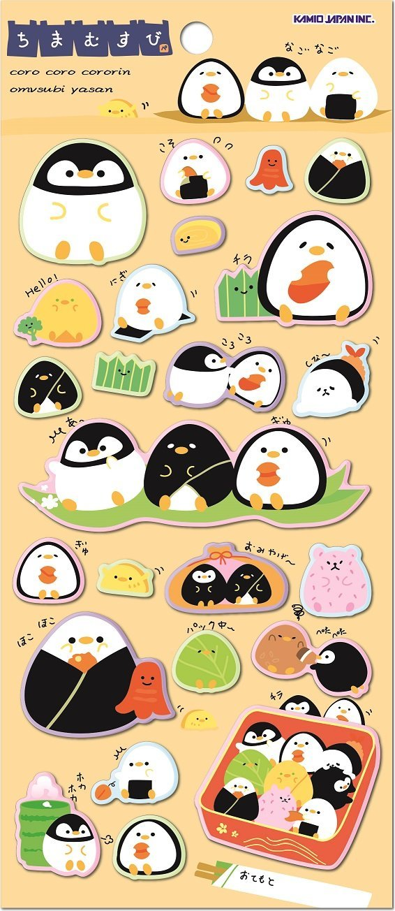 463801 KAMIO PENGUIN PUFFY STICKERS-1 sheet
