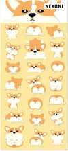 Load image into Gallery viewer, 500591 CORGI STICKER-1 sheet