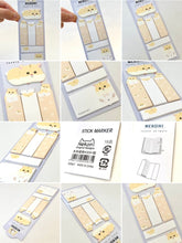 Load image into Gallery viewer, 500671 HAMSTER STICKY NOTES SET-1 pad