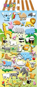 501541 ZOO PUFFY STICKER-1 sheet