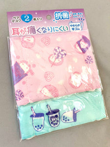 5977081 Hedgehog & Boba 2 Face Mask Set CRUX-2 Face Masks